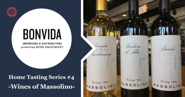Home Tasting and Video Series Package #4: Massolino from Piedmont